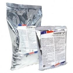 Vitaminas y aminoácidos en polvo solubles en agua PROMOTOR 43 sobre 100 gr